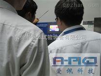 高低溫檢測箱批發價格