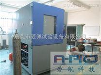塑料件高低溫測試箱