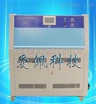 紫外線強度檢測儀