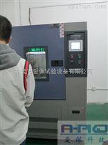 高低溫恒溫調節實驗設備箱