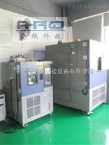 北京循環高低溫測試機
