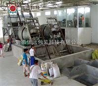 安徽信远掺混肥生产线
