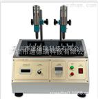 钢丝绒耐磨试验机 镜片耐摩擦试验机 SDR-9600