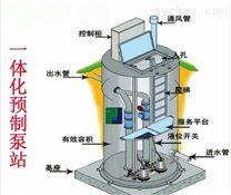 贵州贵阳一体化预制泵站