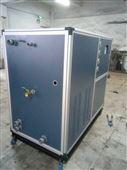 宝驰源 水冷式冷水机 BCY-20W