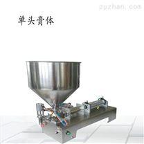 供應小型臺式膏體灌裝機