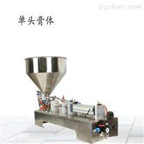 小型加热搅拌式膏体灌装机