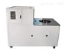 实验室超低温恒温搅拌反应浴槽