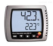 德图testo 608-H2温湿度仪表
