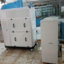 風冷分體式空調柜機