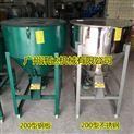 水产养殖饲料搅拌机 不锈钢饲料混合机