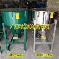 水產養殖飼料攪拌機 不銹鋼飼料混合機