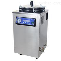 數顯全自動立式蒸汽壓力滅菌器50B 75B 100B