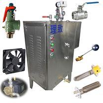 24kw理致生物制药用电热蒸汽发生器
