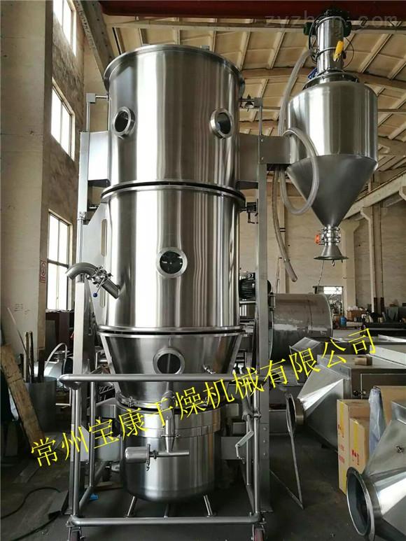 FL保健品固體制劑沸騰制粒干燥機,膠囊劑一步沸騰制粒機