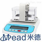 合金材料密度測試儀