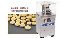 金本XYP-7多冲旋转式奶糖片压片机批发