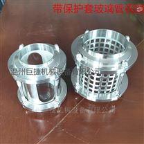 不锈钢焊接玻璃管视镜、卫生级焊接视镜