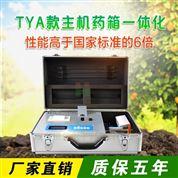 测土配肥仪 土壤测试仪器 便携式土壤分析仪