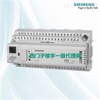 西门子RLU236可编程控制器