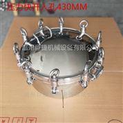 卫生级人孔 吊环挂钩3-10公斤法兰人孔430MM