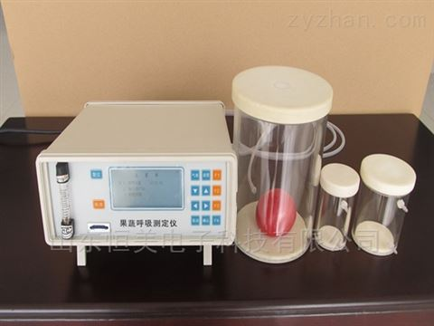 HM-GX10 果蔬呼吸速率测定仪
