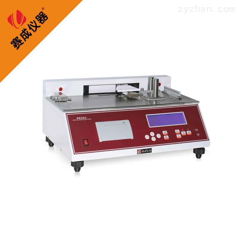 山东供应包装薄膜摩擦系数测量仪