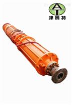 10KV高压矿用潜水泵-天津奥特泵业