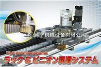 齿条-高精密研磨V型导轨齿条厂家