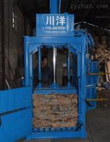 深圳廢紙壓縮打包機
