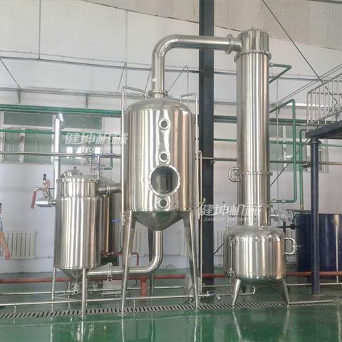 结晶蒸发器