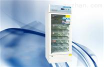 198升  2℃~8℃ 藥品冷藏箱