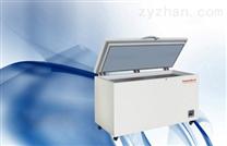 270升2-8℃疫苗冷藏箱(卧式)