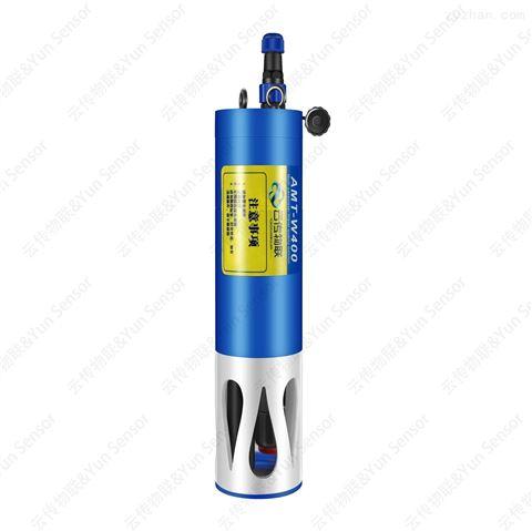 污水排放水质COD氨氮浮标式在线监测探头