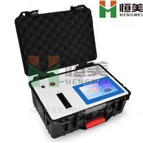 HM-SZ02 食品重金属检测仪价格