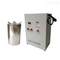 石家莊騰興環保內置式臭氧發生器-大功率
