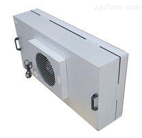长沙FFU|风机过滤机组作用及价格