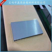 松装多孔钛板、高精度钛过滤板