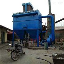 铸造厂中频电炉除尘器烟气捕集系统的构成