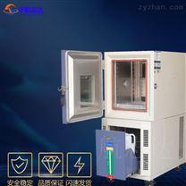 耐气候高低温试验箱厂家/恒温恒温实验机