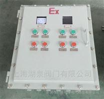 电动闸阀控制箱