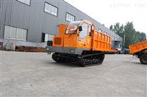 農用爬山虎履帶運輸車 履帶360度自卸車