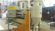 多功能风选式小麦种子清杂筛种子精选机