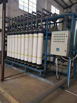 武隆超濾設備,重慶全自動直飲水設備