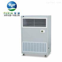 移动式空气自净器生产PAU-1000