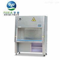 BSC-1300IIB2BSC-1300IIB2型全排风二级生物安全柜