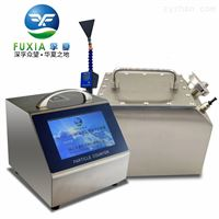 ZJSJ-G高效過濾器檢漏儀