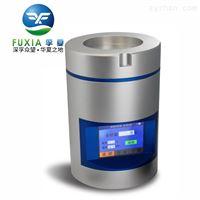FX-100ST浮遊細菌采樣器 帶藍牙打印