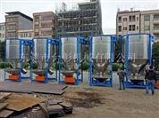 厂家直供立式搅拌机 昆明不锈钢塑料混合机
