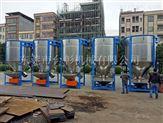 廠家直供加熱塑料攪拌機 鐵嶺不銹鋼混合機
